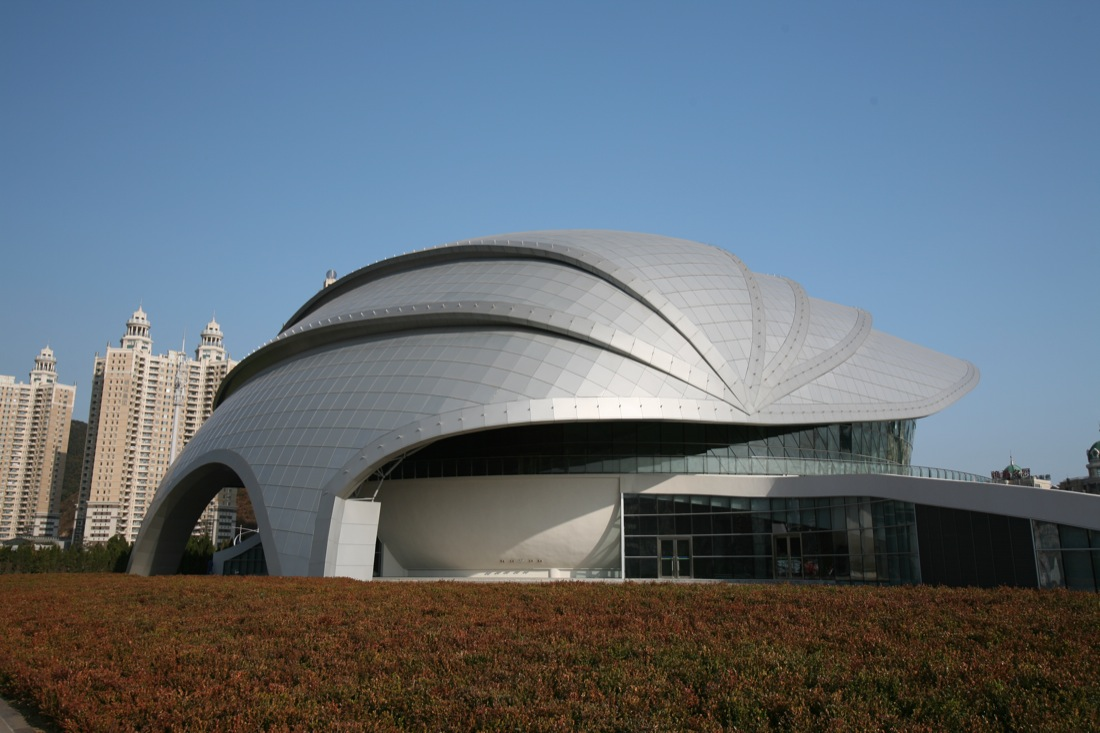 Dalian Shell Museum By The Design Institute Of Civil
