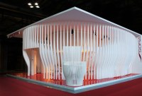 Blowing_in_the_Wind_Pavilion_01