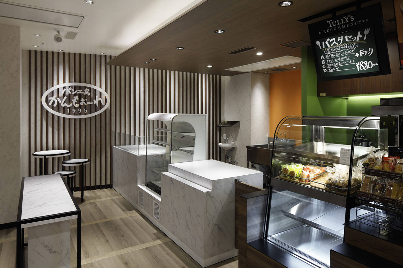 Tully S Coffee Shop By Doyle Collection Karmatrendz