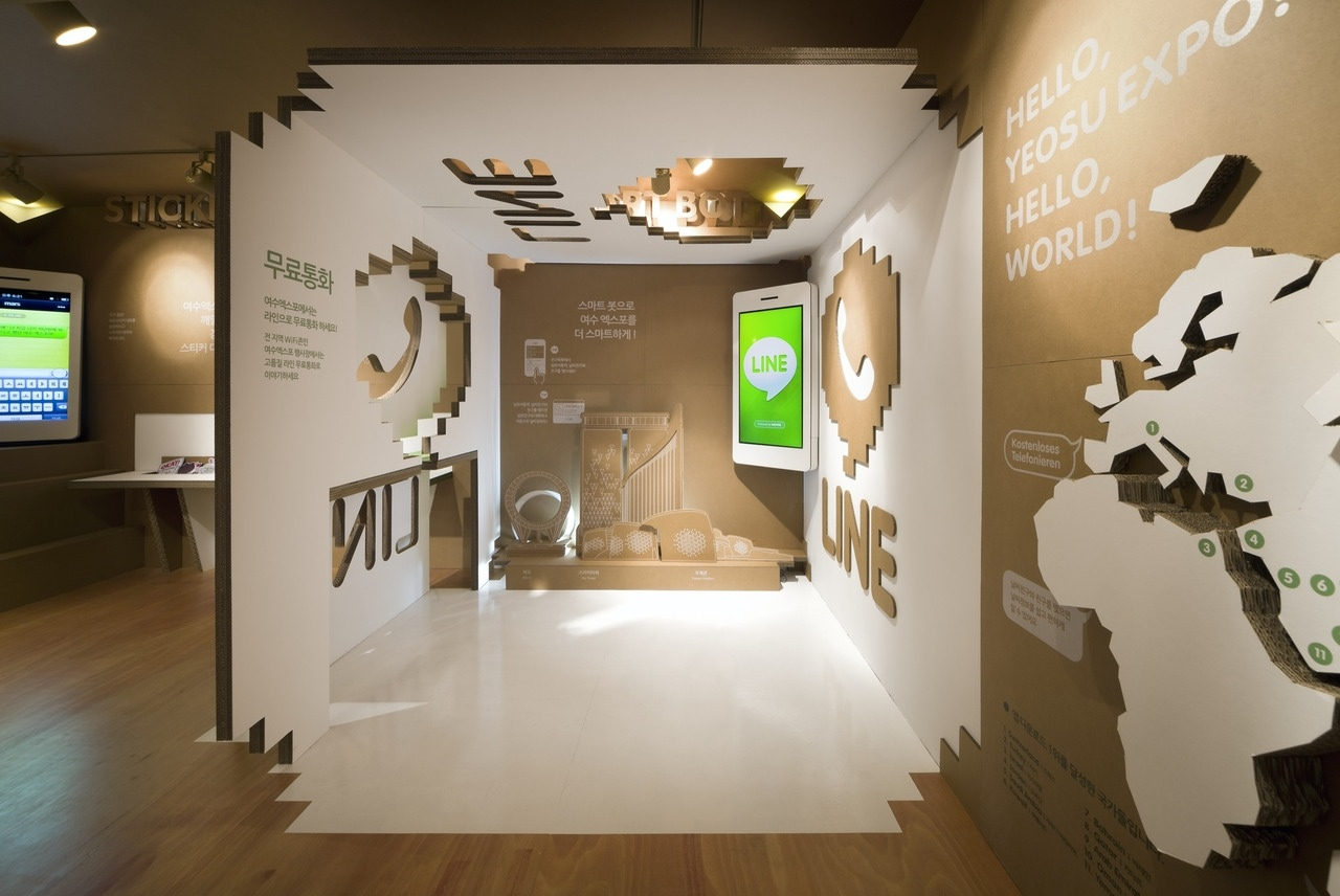 Exhibition Stand Wall Design : Naver line square by urbantainer karmatrendz