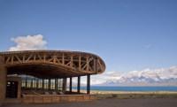 Hotel_Tierra_Patagonia_08