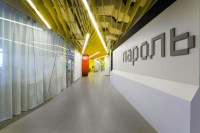 Yandex_Saint_Petersburg_Office_II_18