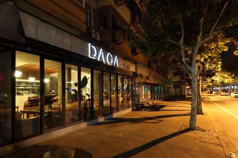 121217_DAGA_Cafe_01