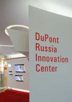 130322_Dupont_Innovation_Centre_Russia_14__r