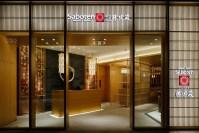 140801_Saboten_Beijing_The_1st_08__r