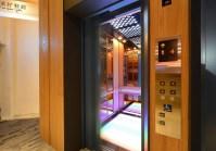 150110_RedDot_Hotel_14
