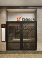 150118_Kotobuki_Restaurant_03__r
